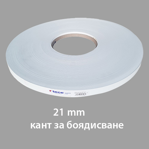 2000 Paintable Melamine edge band 21mm - Тесе