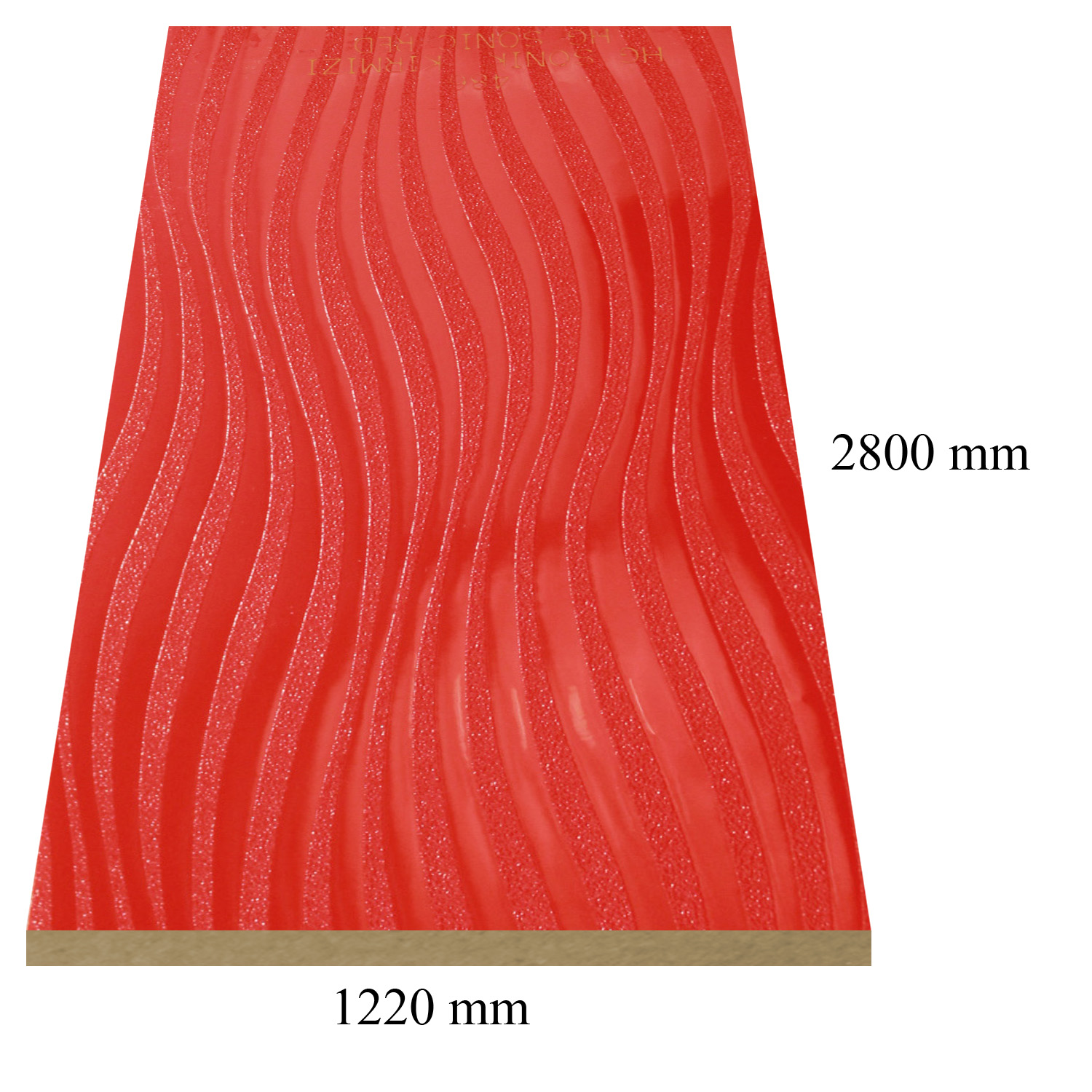 486 Sonic red glossy - PVC coated 18 mm MDF