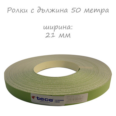 21mm pre-glued Melamine edge band 1042 Pastel green Tece