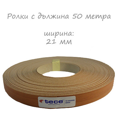 21mm pre-glued Melamine edge band 1120  Cherry Tece