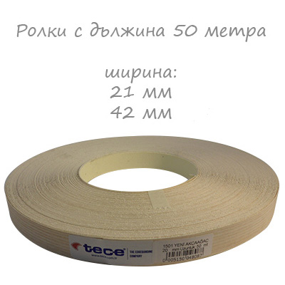 21mm pre–glued Melamine edge band 1503 / 1501 Birch Tece