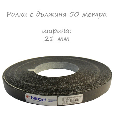 21mm pre–glued Melamine edge band 1751 Dark zebrano Tece